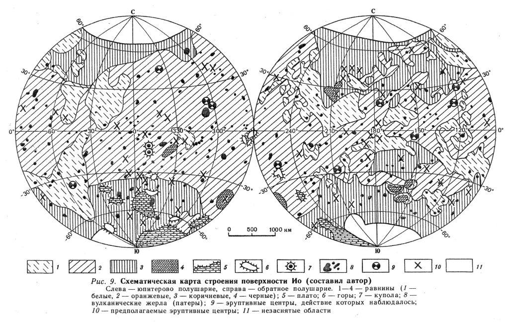 G.A. Burba's Io Map with Nomenclature