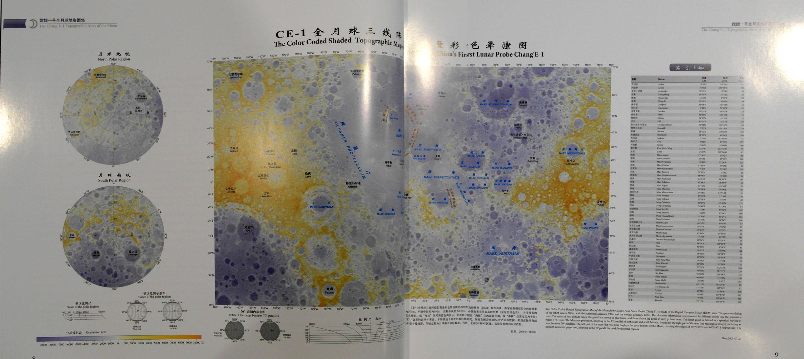 chang_e_map