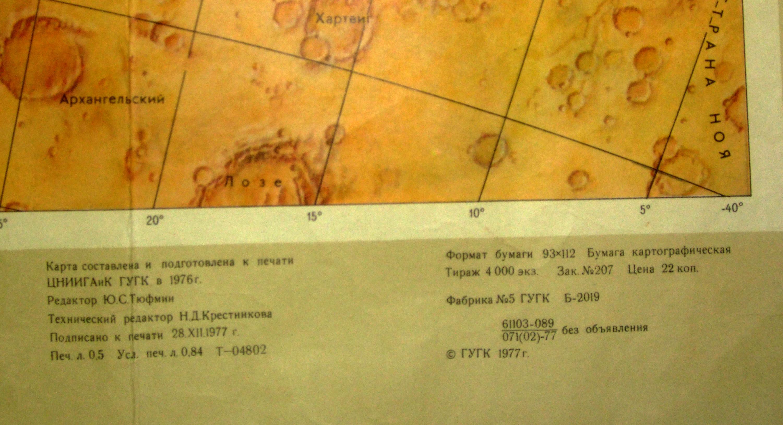 mars5_map_of_mars2