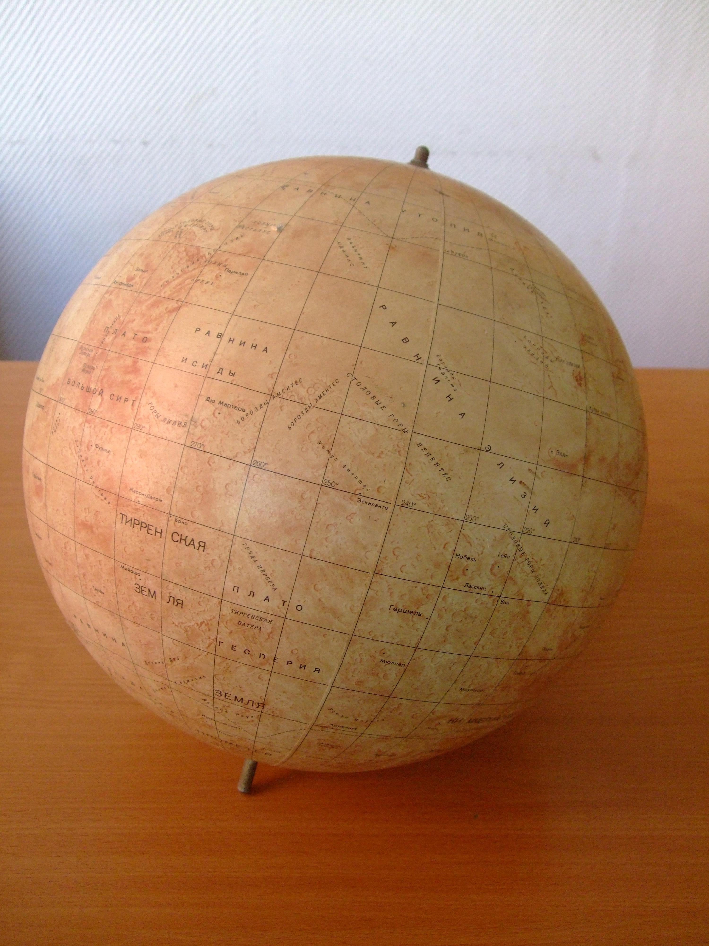 mars_globe_c