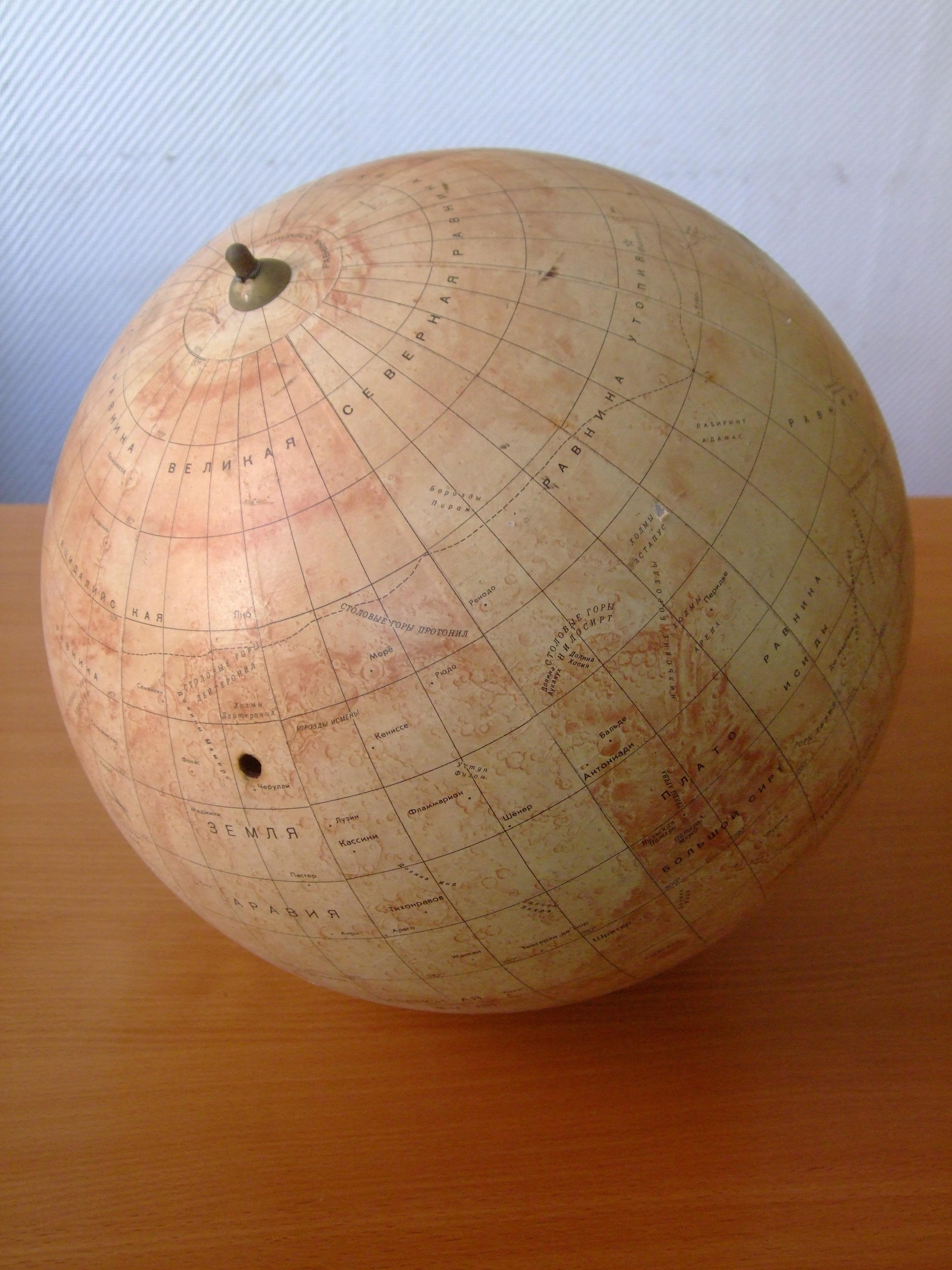mars_globe_d