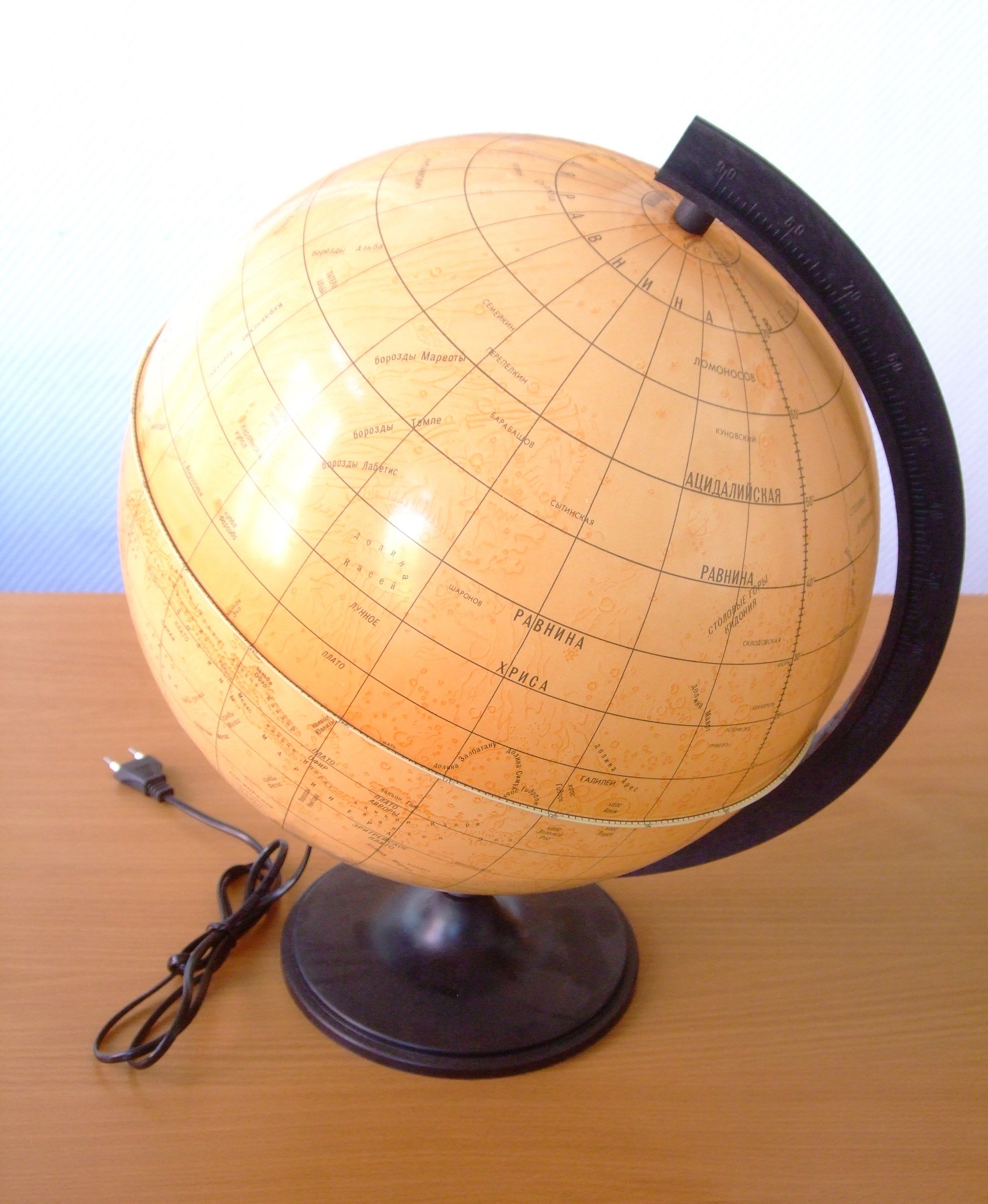 mars_globe_thermo2