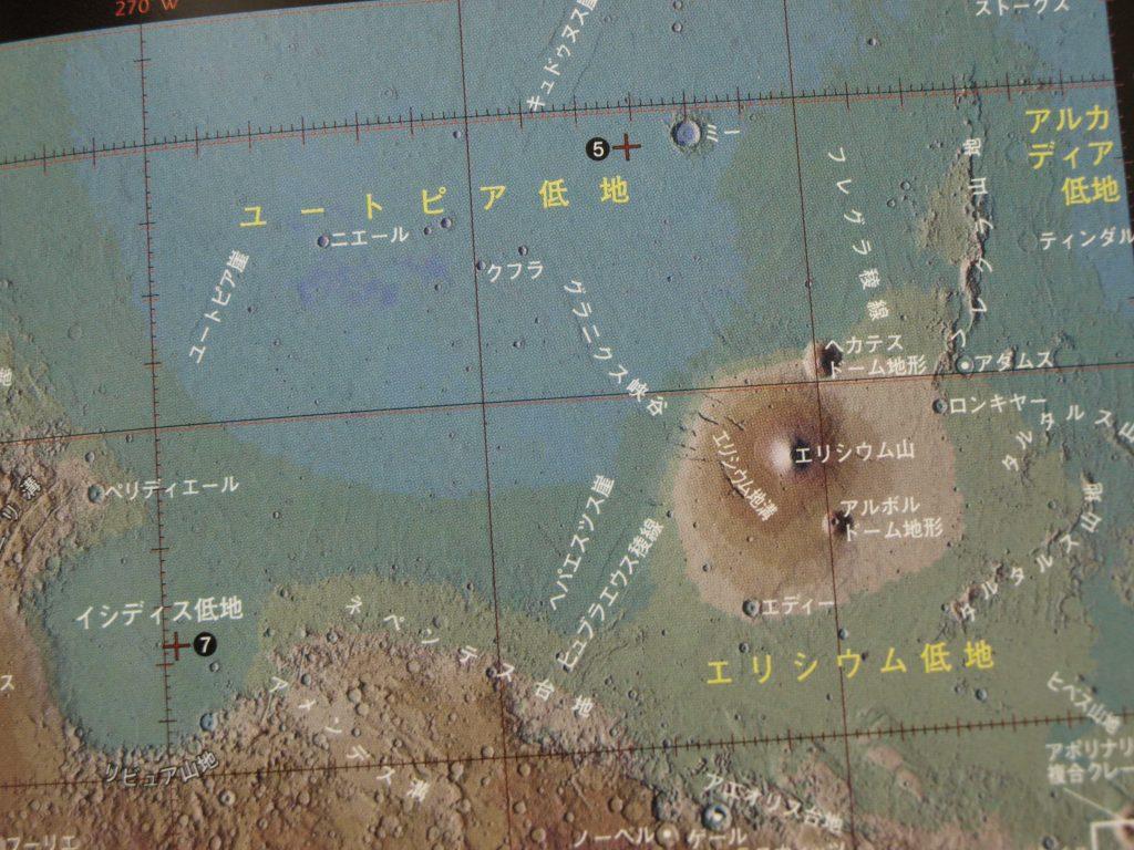 Shogakukan's Map of Mars (2005)
