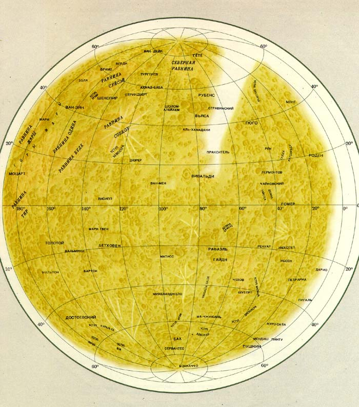 MIIGAiK's Map of Mercury (1992)