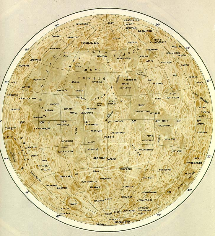 MIIGAiK's Map of the Moon (1992)