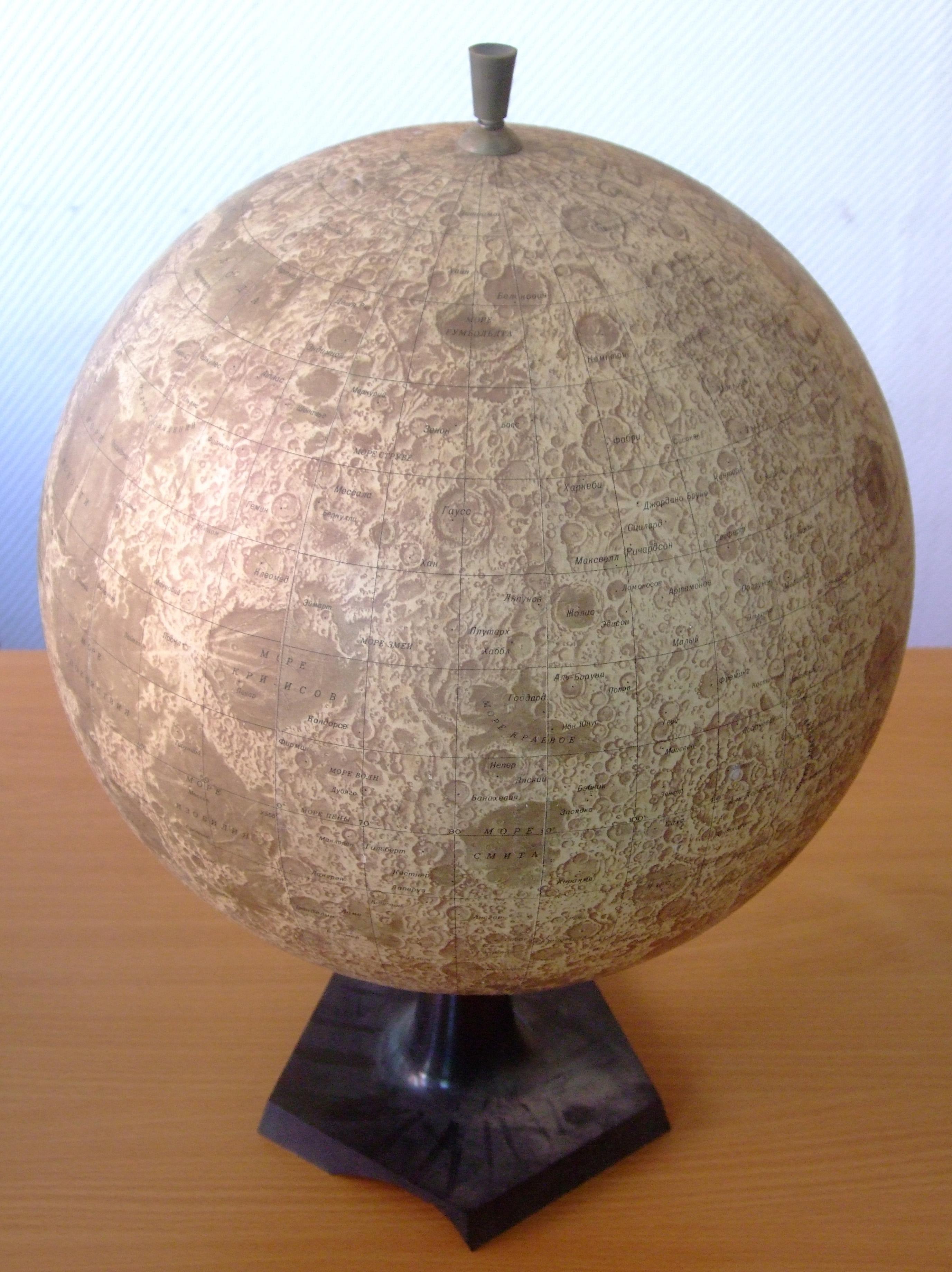 moon_globe_bright_2