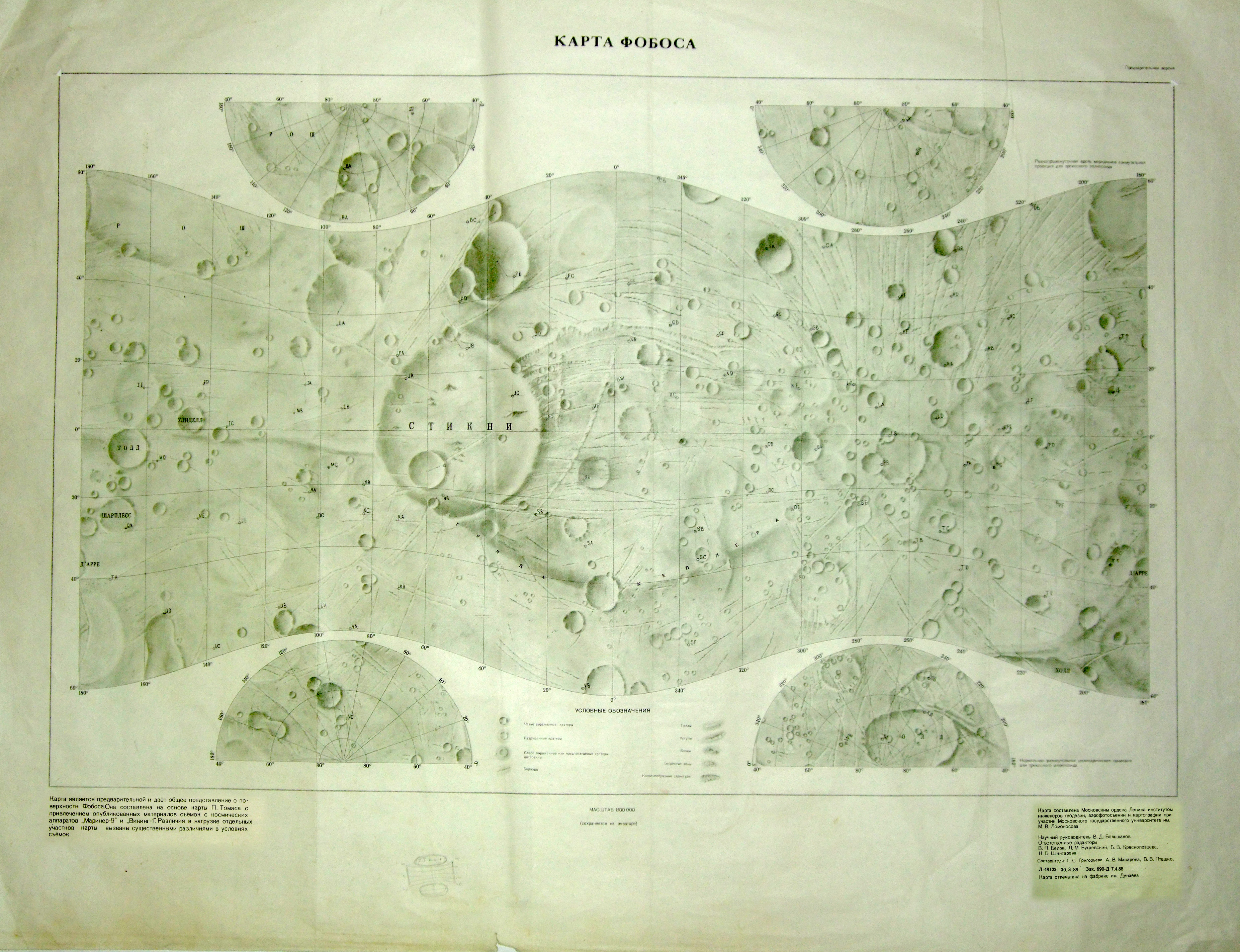 phobos_map