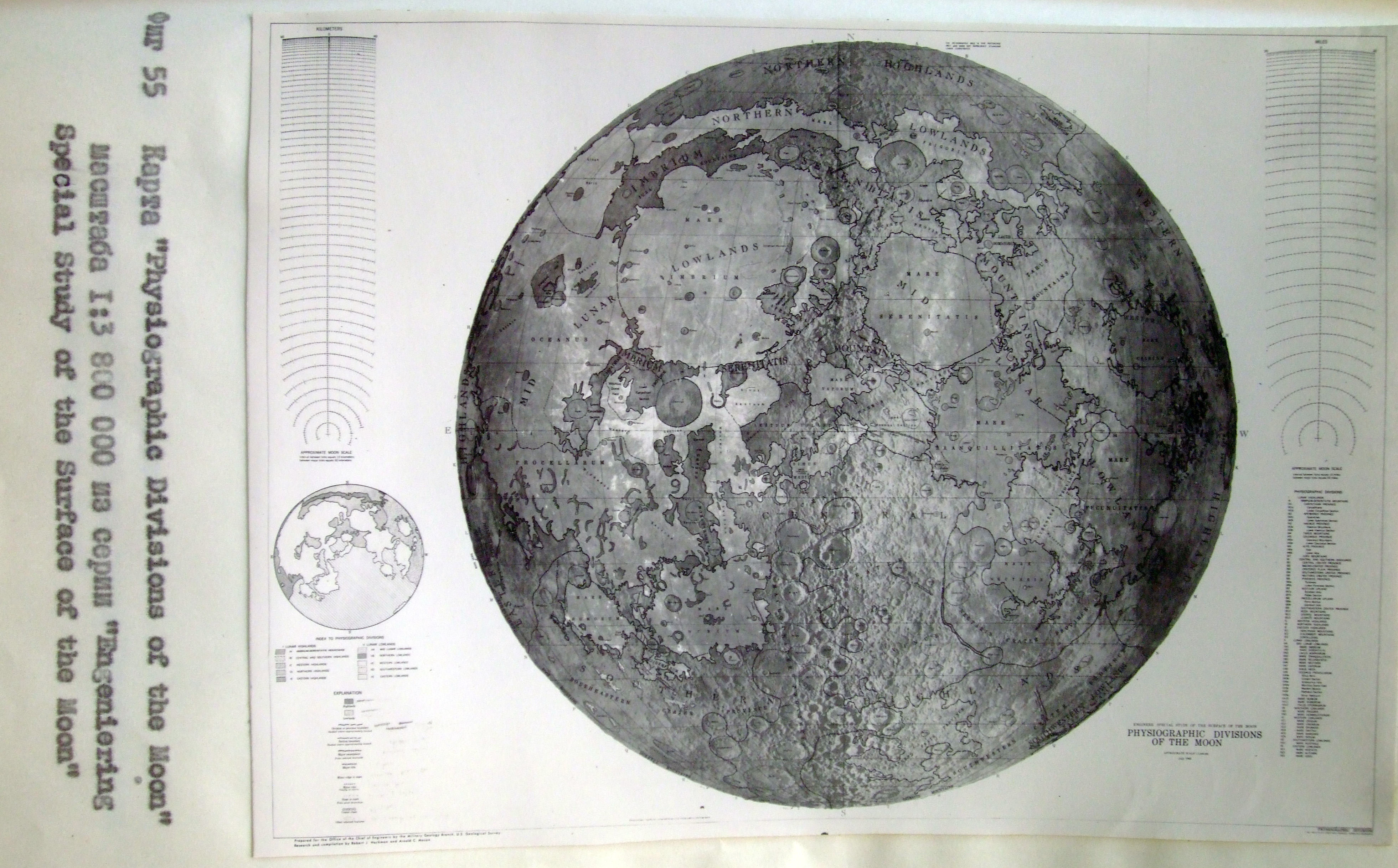 physiographic_map_moon