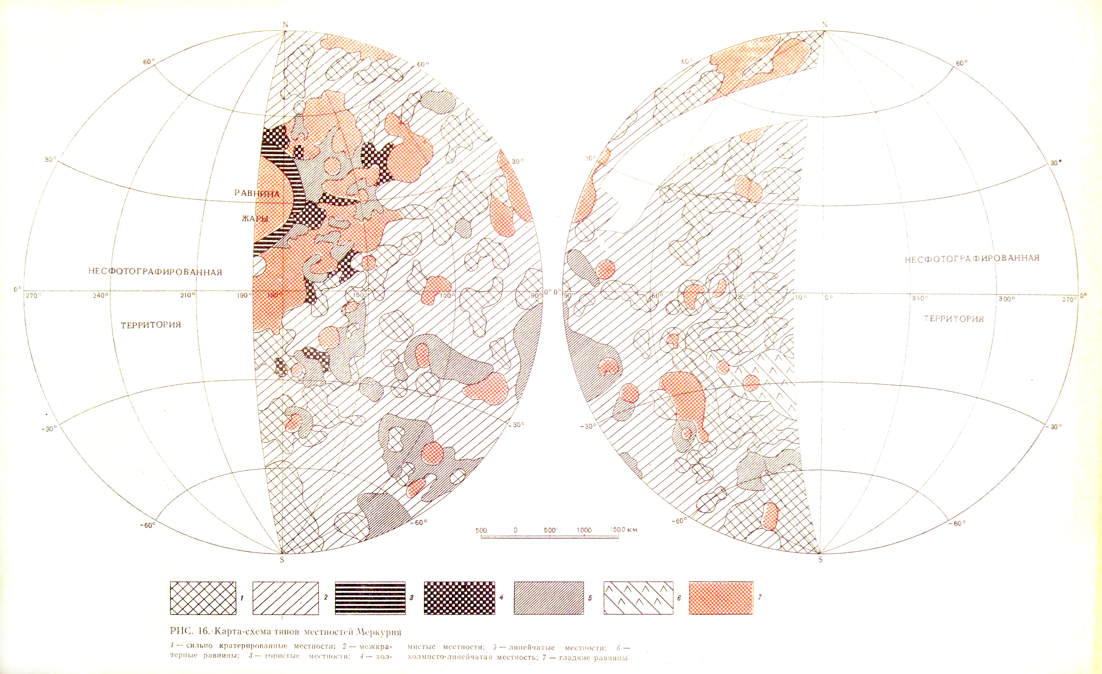 planetology_mercury