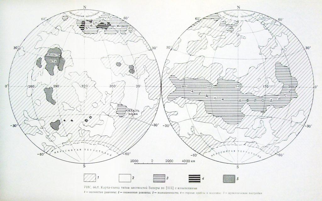 Morphologic provinces of Venus (1981)