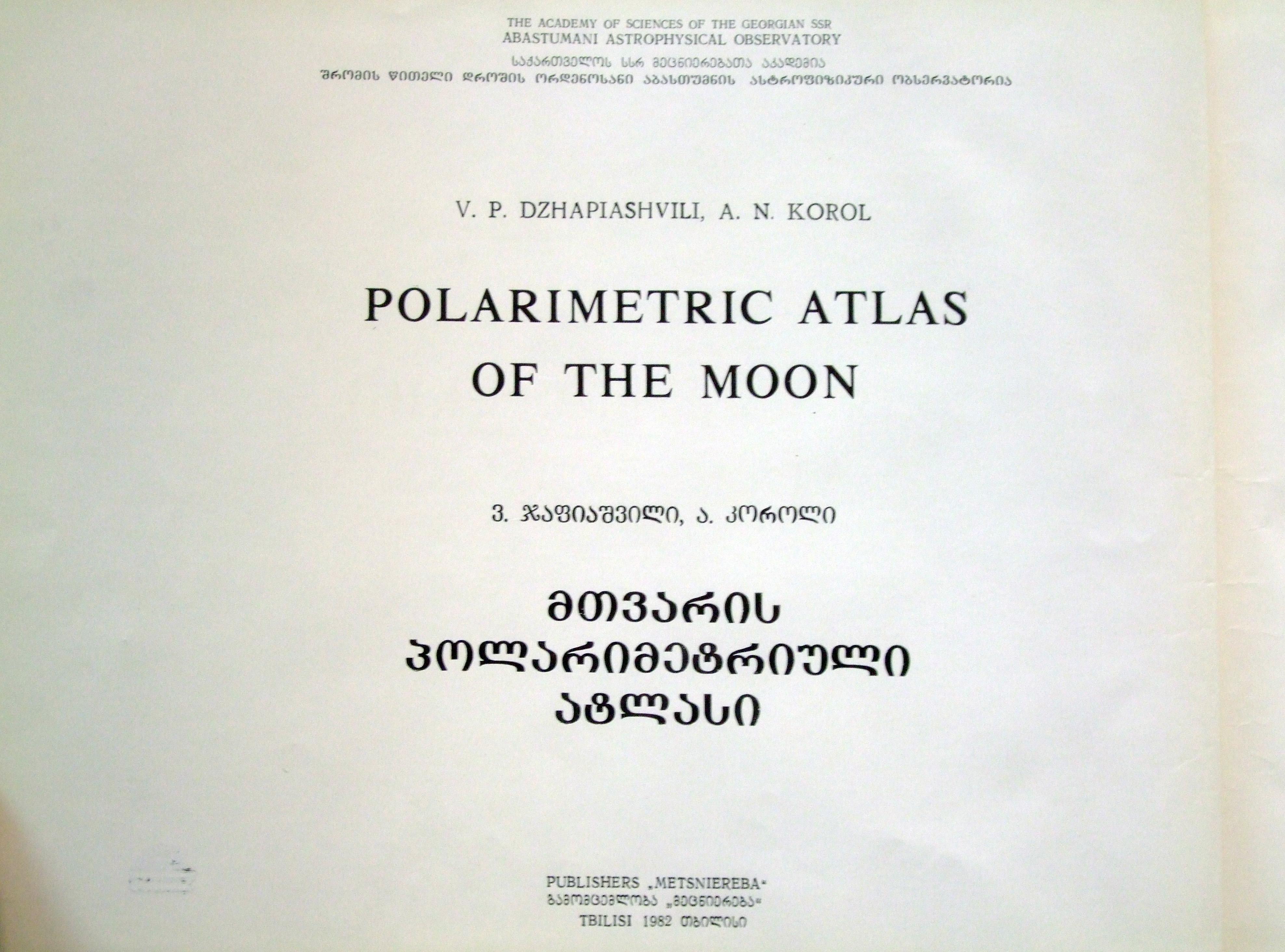 polarimetric_atlas_moon_2