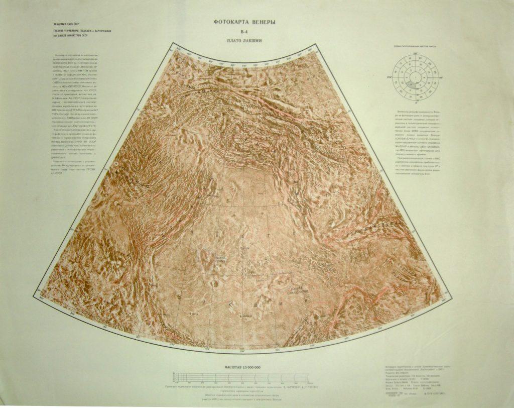 Venus Photomap (1985-88)