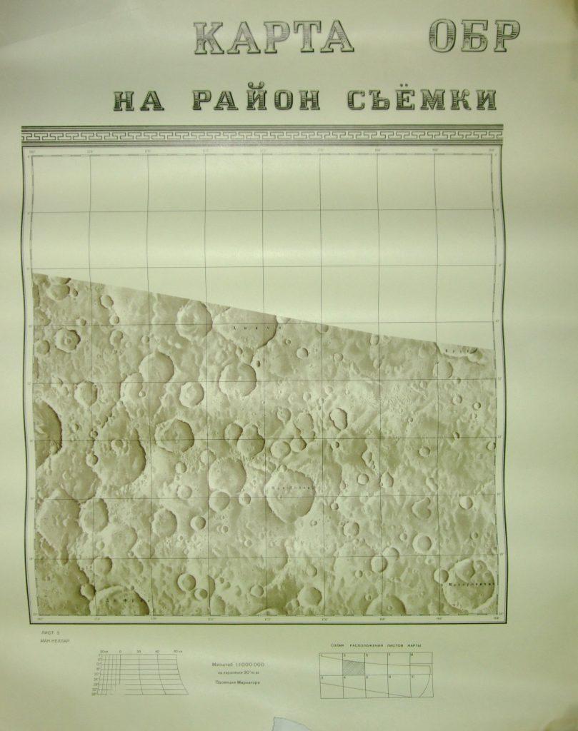 Zond-8 Moon Map