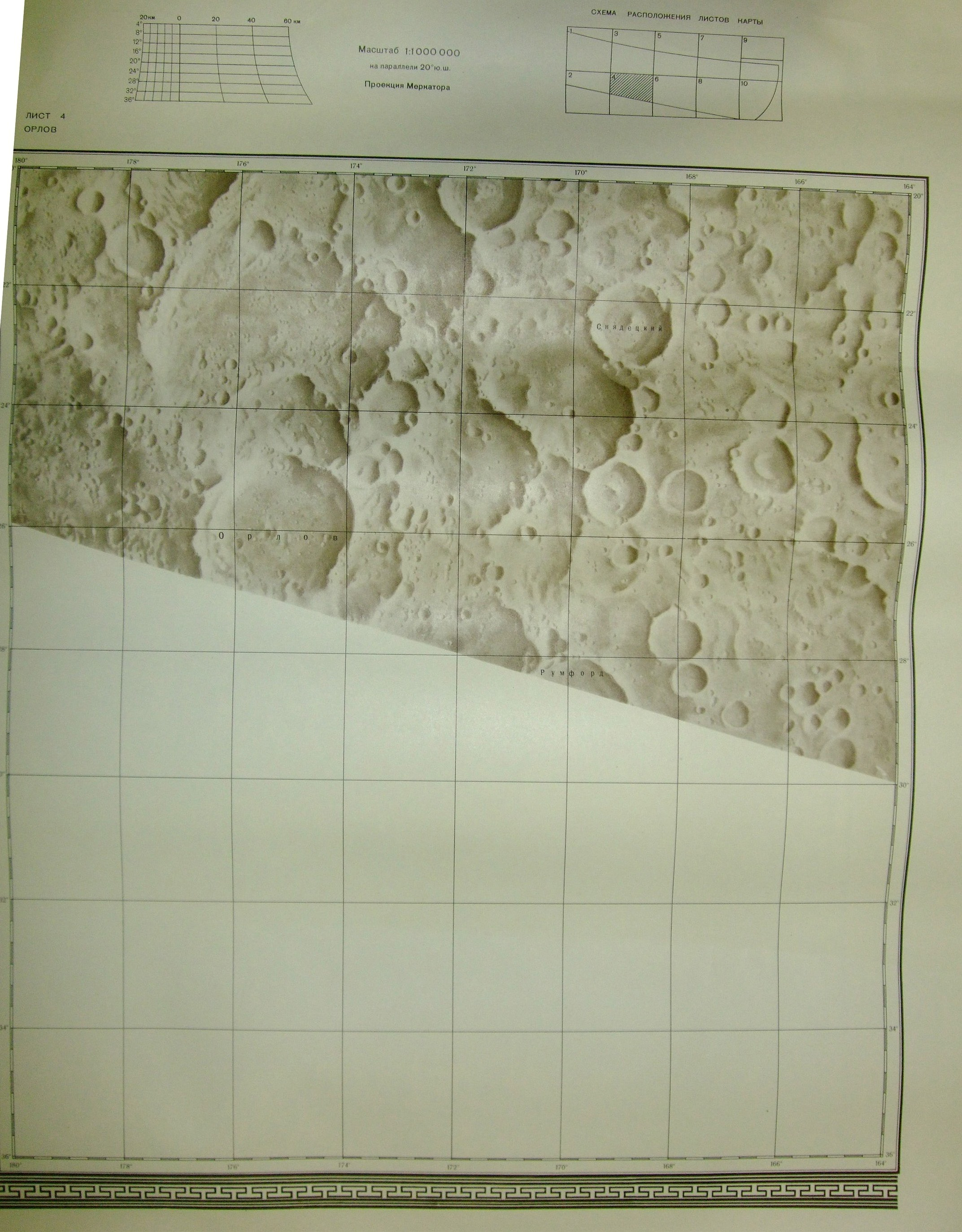 zond-8_moon_map_5