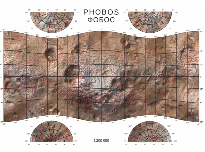 MIIGAiK Atlas of Phobos (2015)