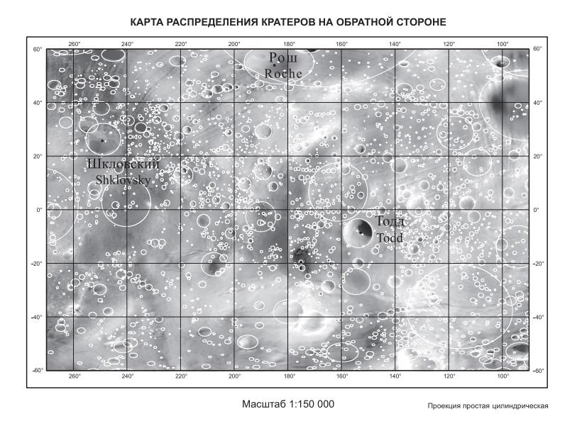 phobos-atlas.jpg
