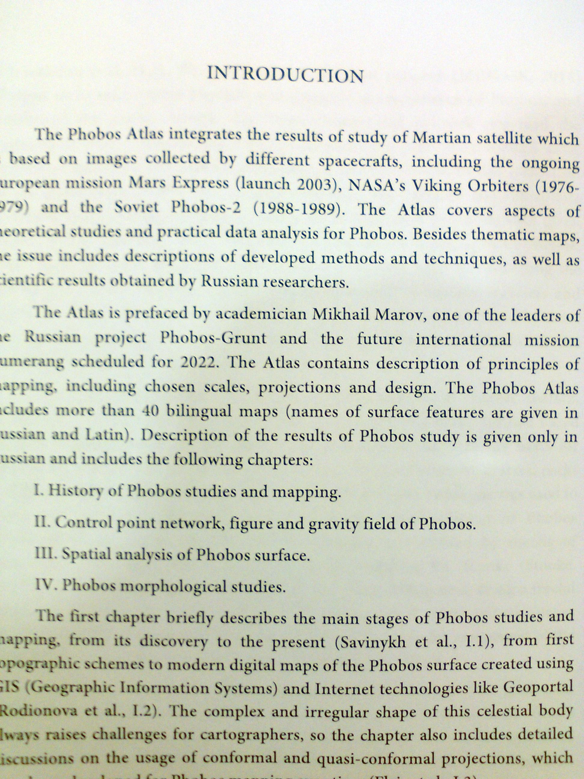 phobos-atlas-7