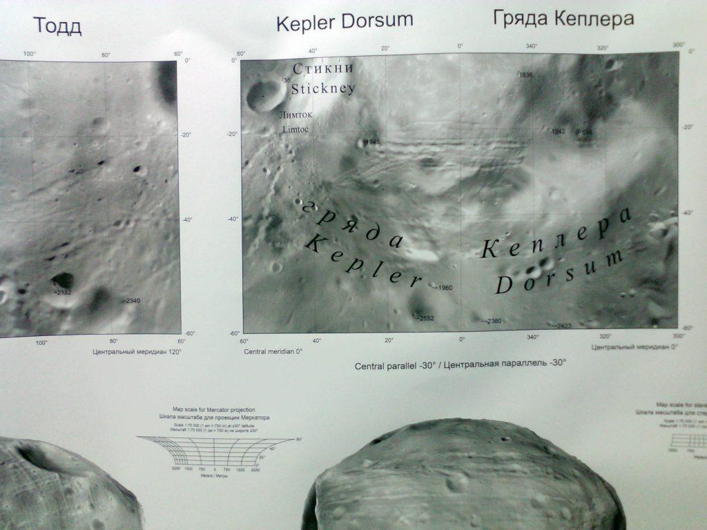 Map of Phobos (2015)