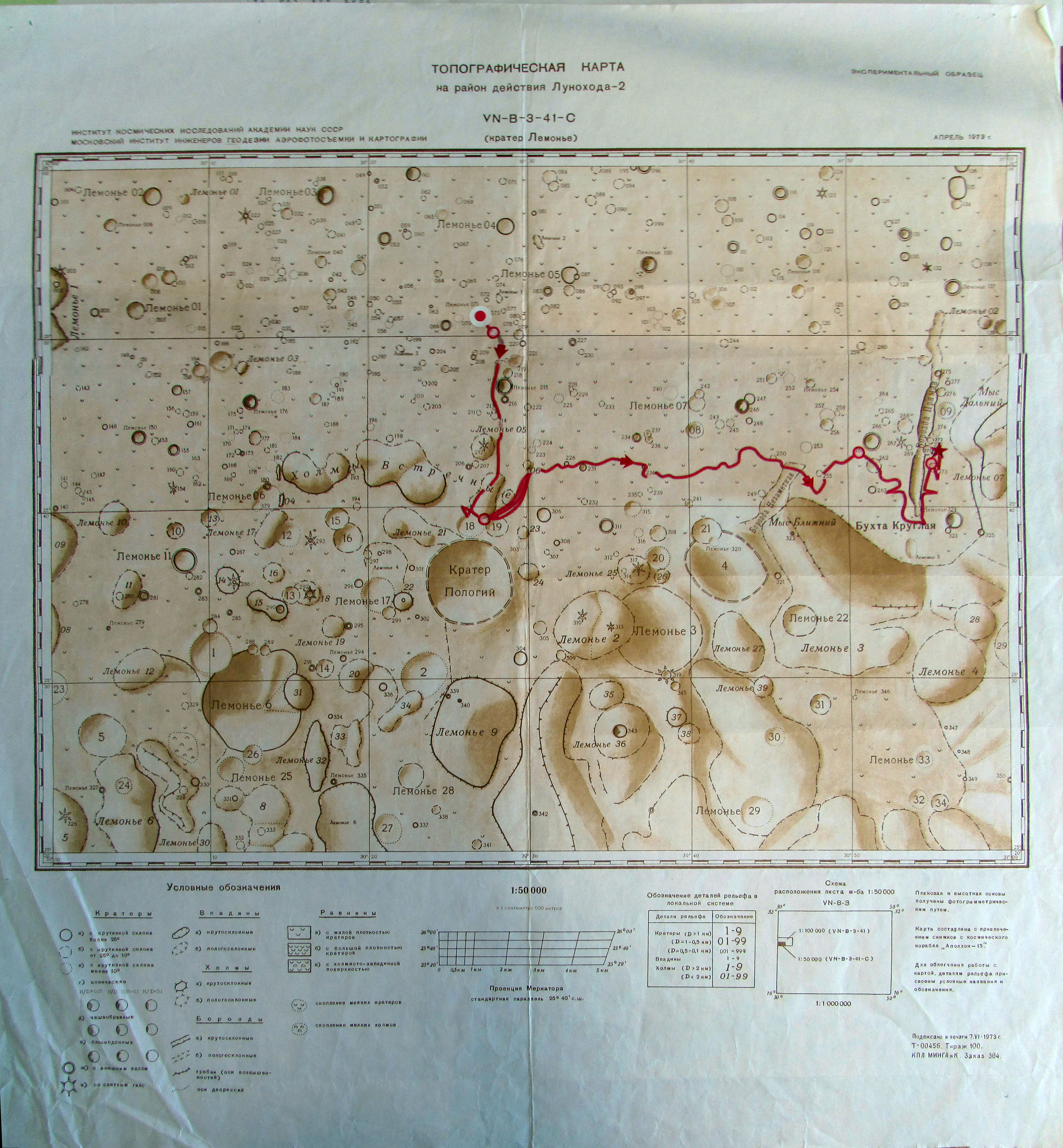 usgs_flagstaff_map_collection_48