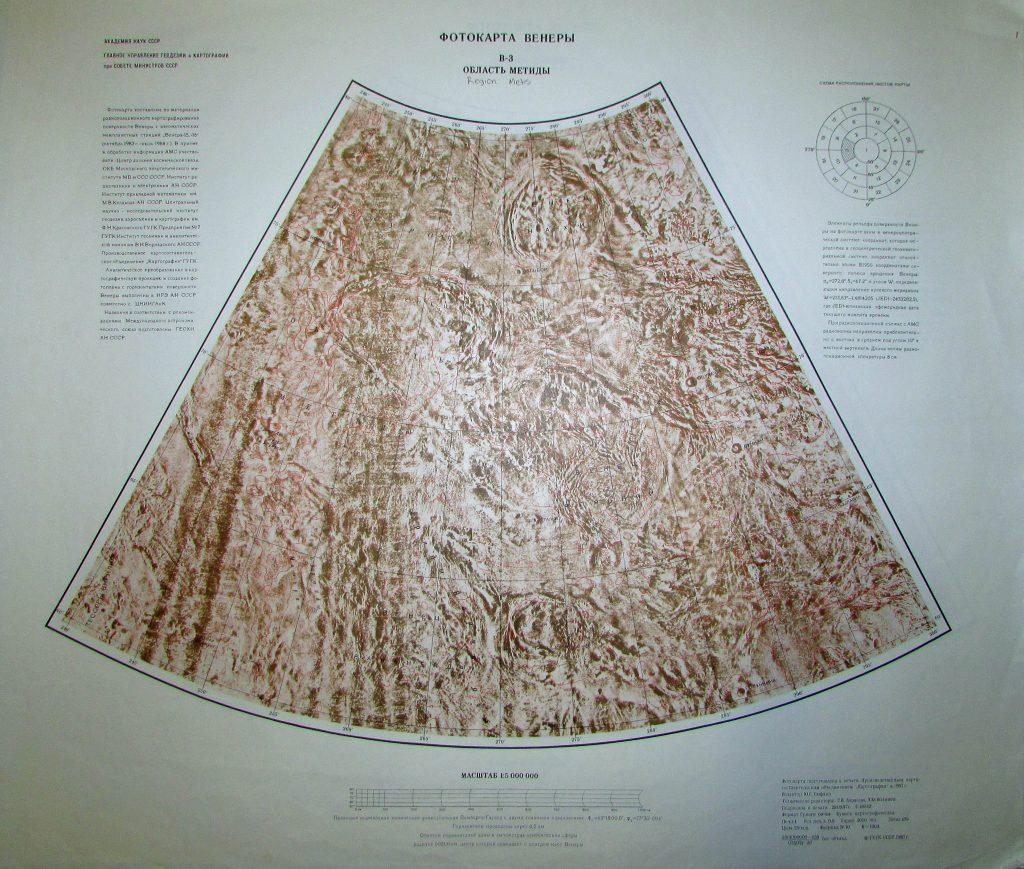 Venera radar mosaic map series (1988)