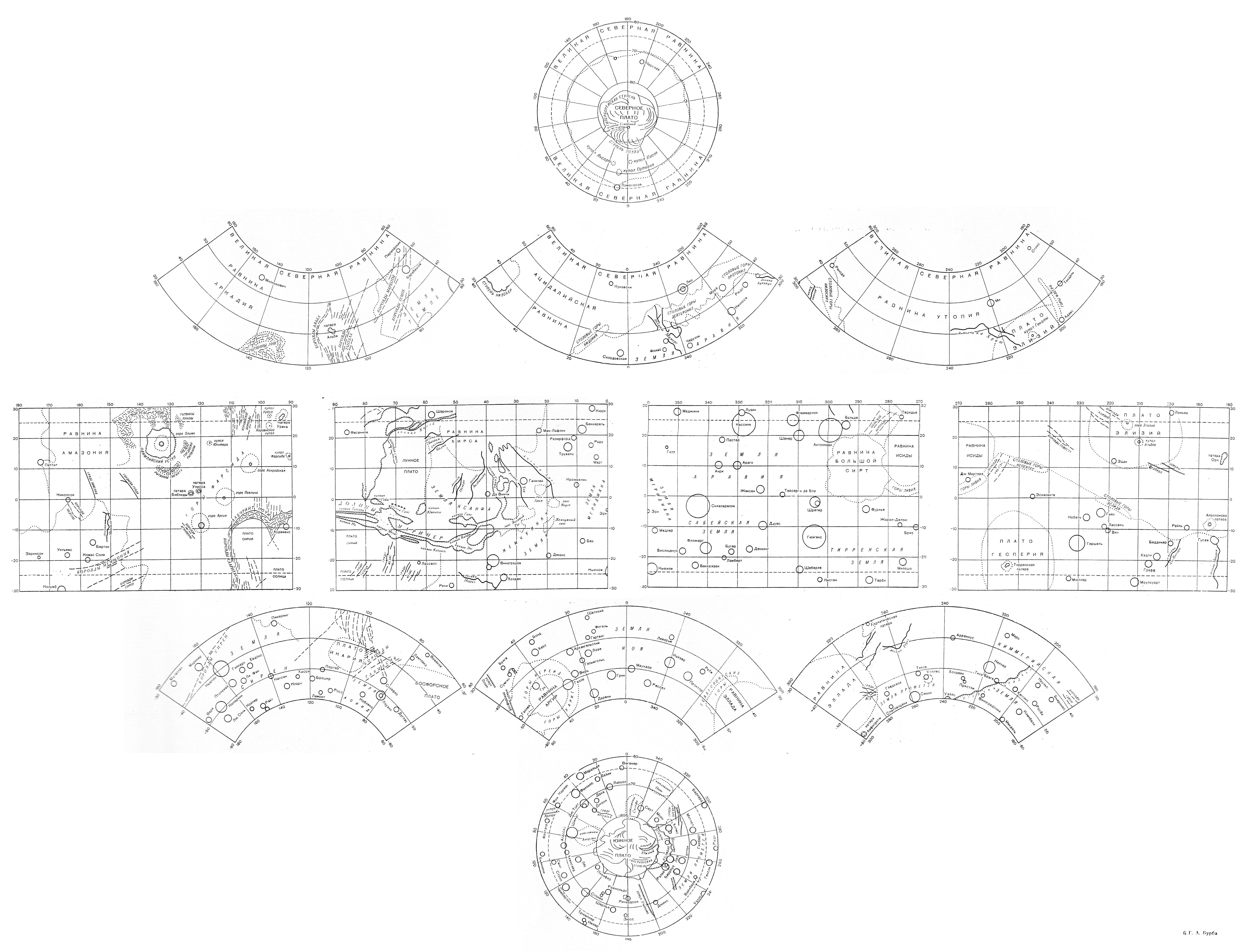 burba_mars_map_outline_nomelncature.jpg