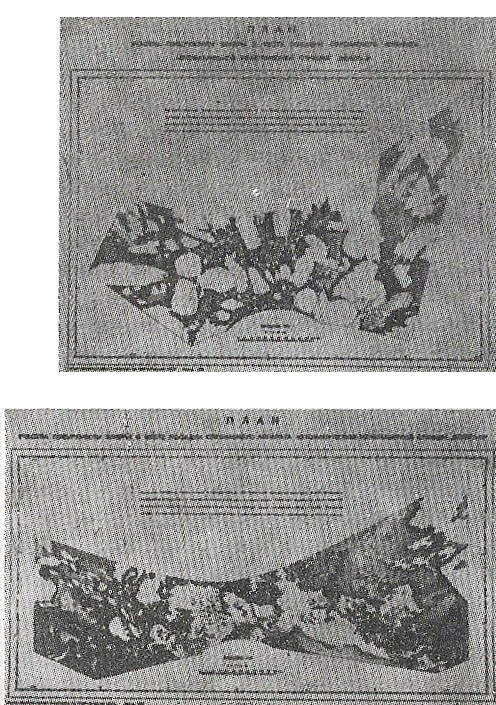Venera Landing Site Maps 1976-83