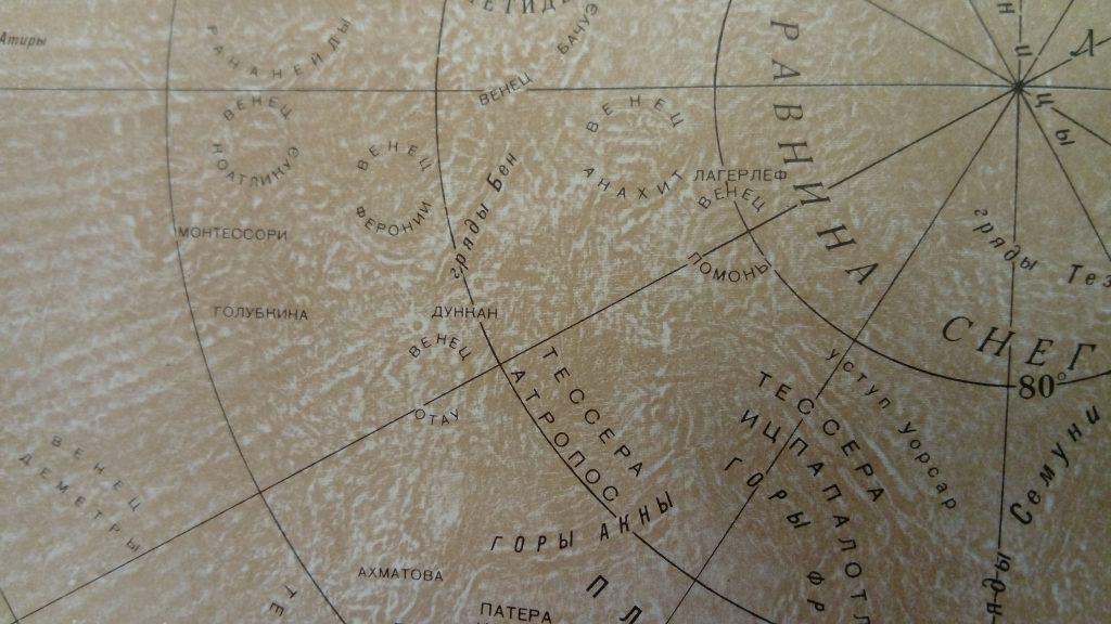 Atlas of Venus
