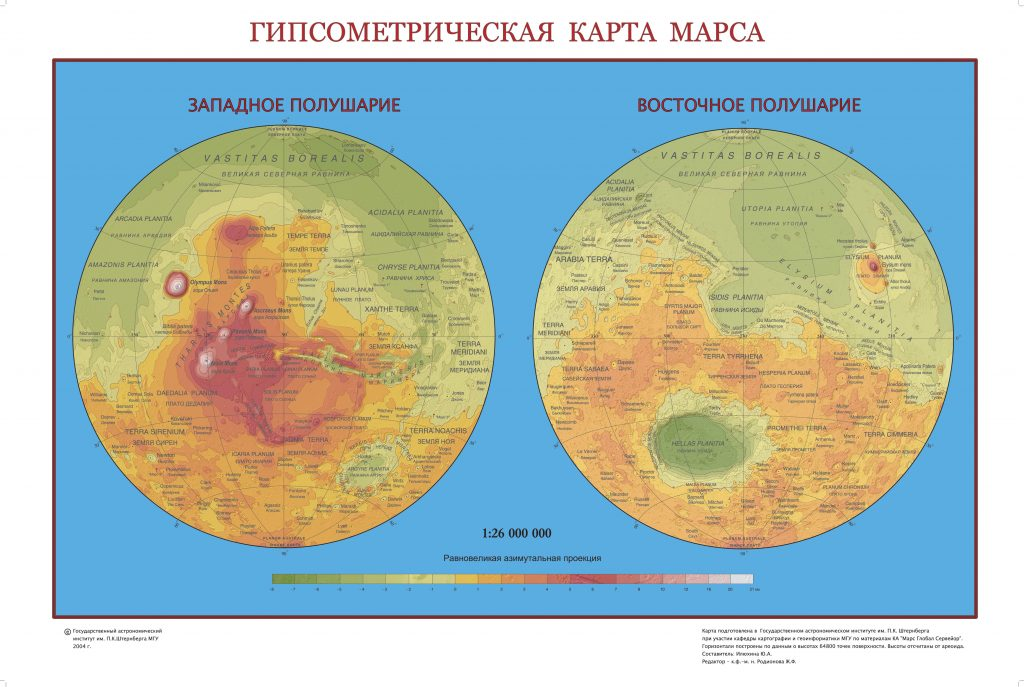 Sternberg Institute's Map of Mars (2004)
