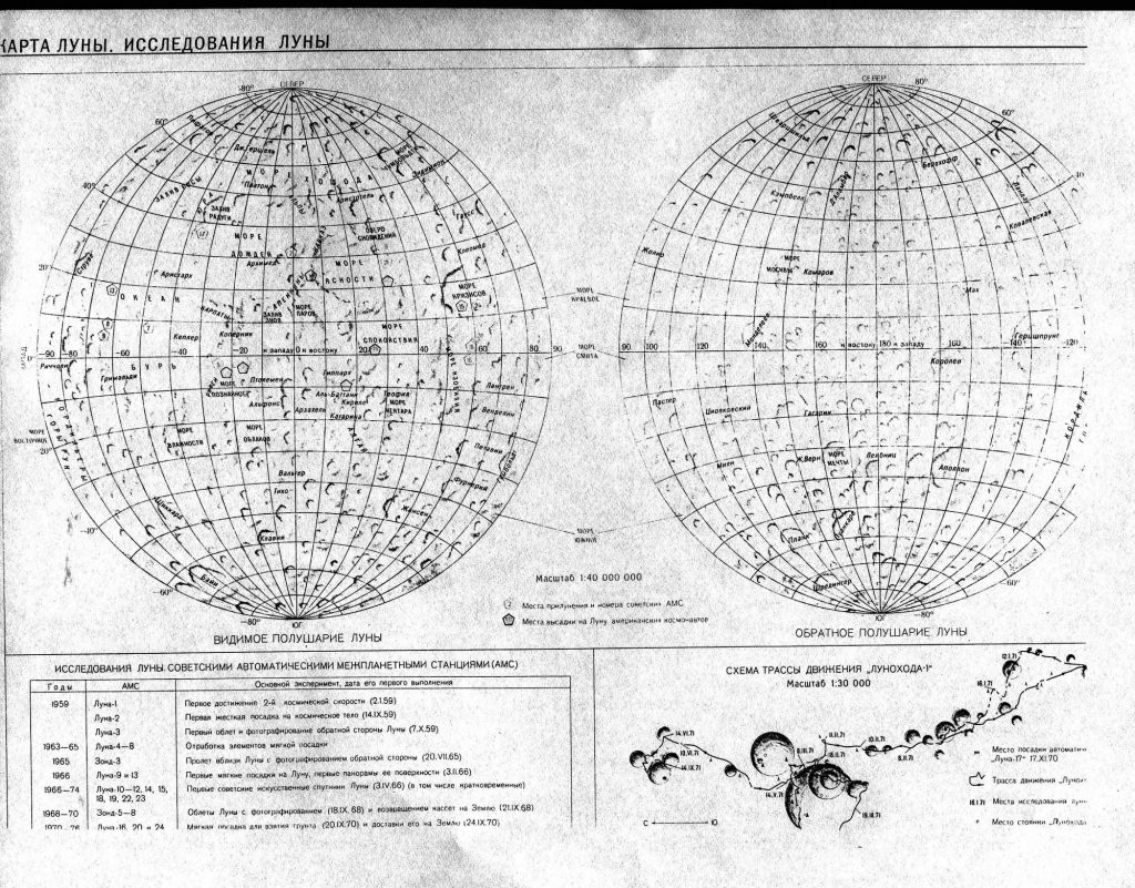 Map of the Moon, 1983