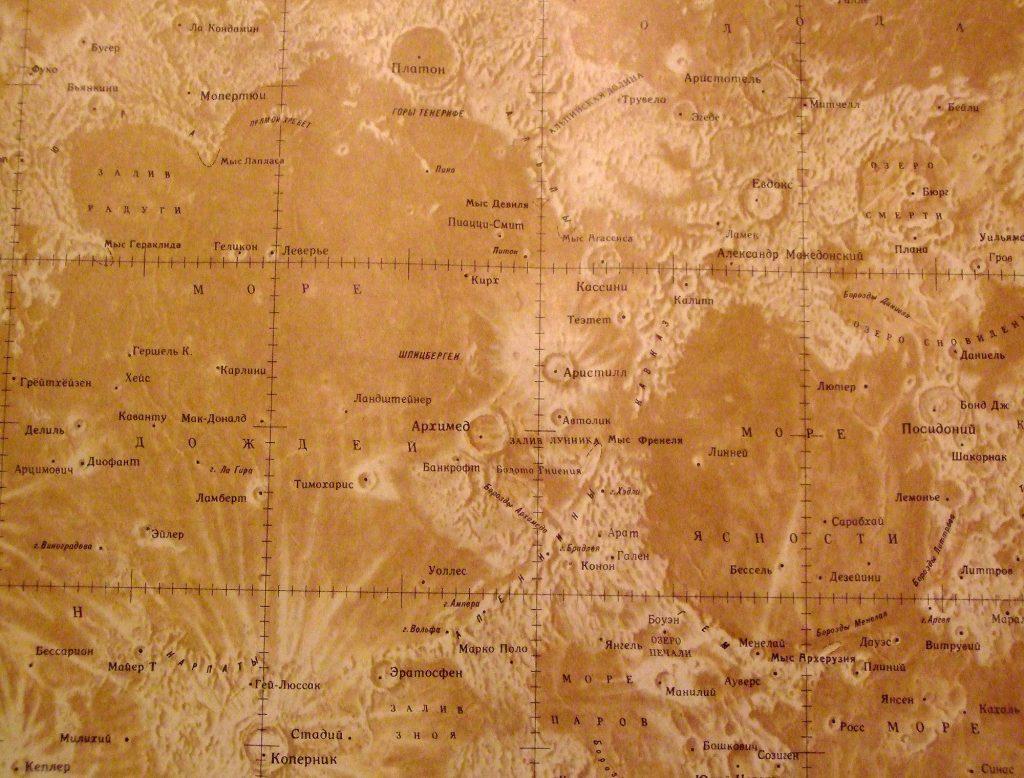 Complete Moon Map / Polnaya Karta Luny (1979/85)