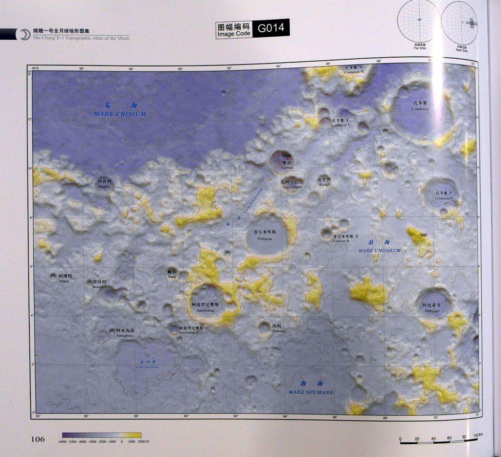 Chang'E Moon Atlas series