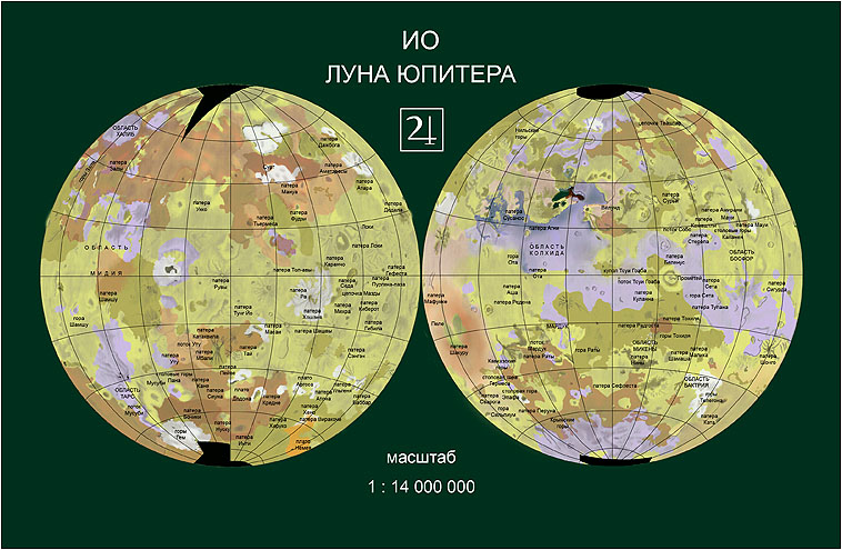 Map of Io (MIIGAiK)