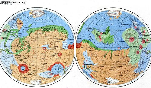 MIIGAiK's Morphologic Map of Mars  (1992)