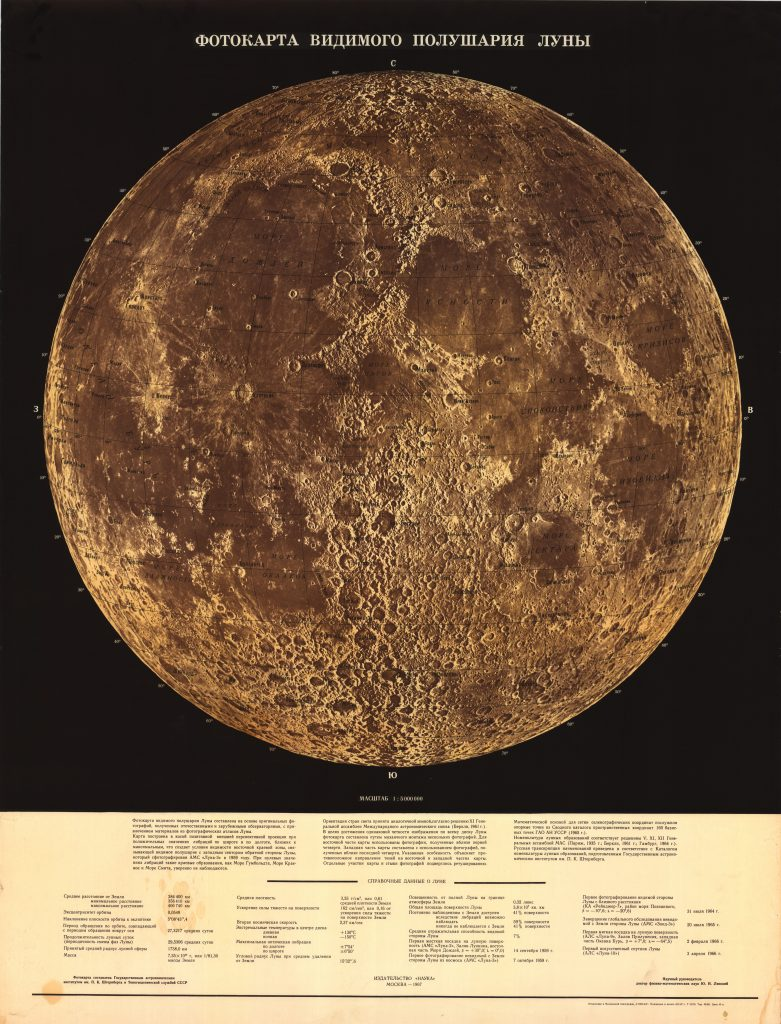 Photomap of the visible side of the Moon (1967)
