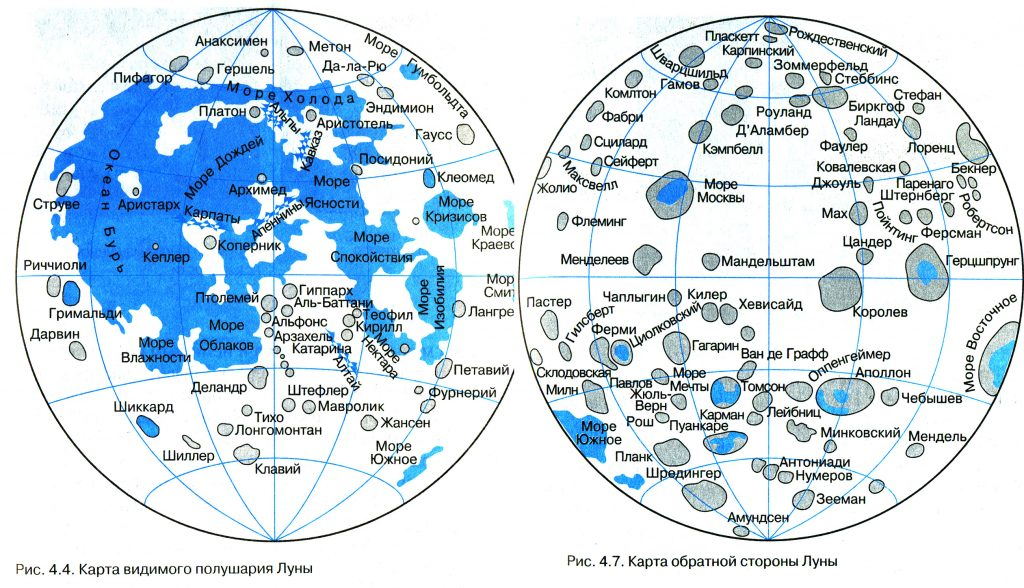 Map of the Moon (2000)