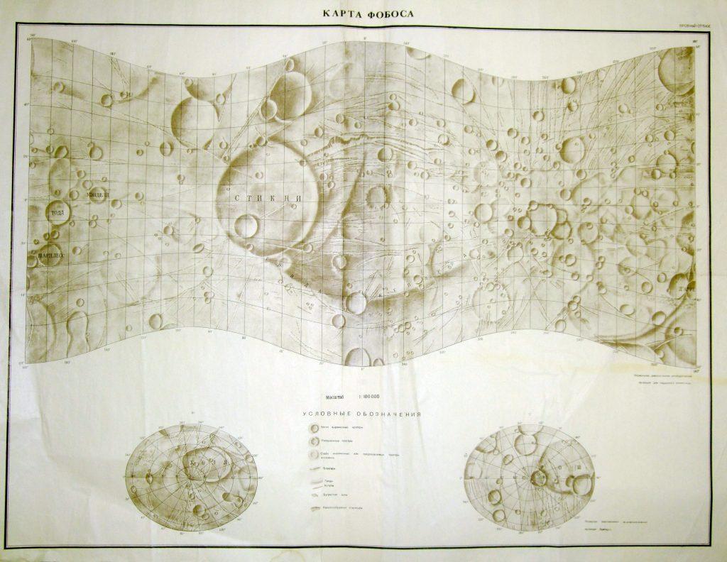 Map of Phobos (1988)