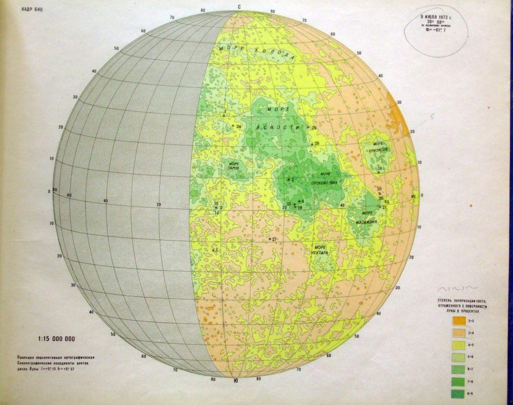 Polarimetric Atlas of the Moon, Tbilisi (1982)