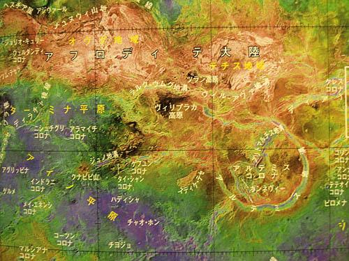 Shogakukan's Map of Venus (2005)