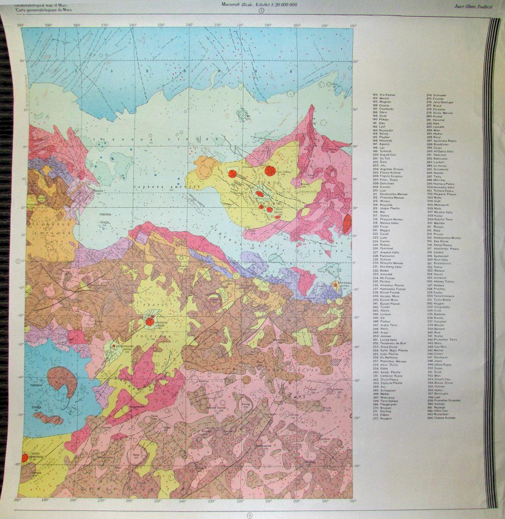 Geomorphological Map of Mars