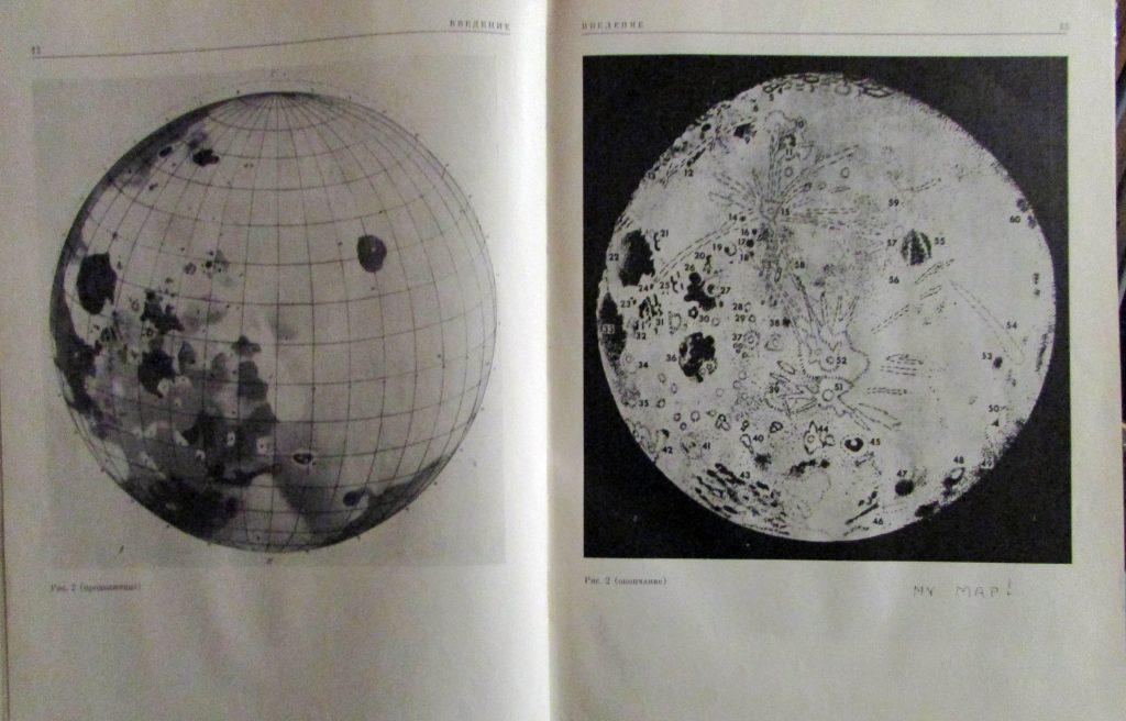 Soviet Farside Maps/Atlases