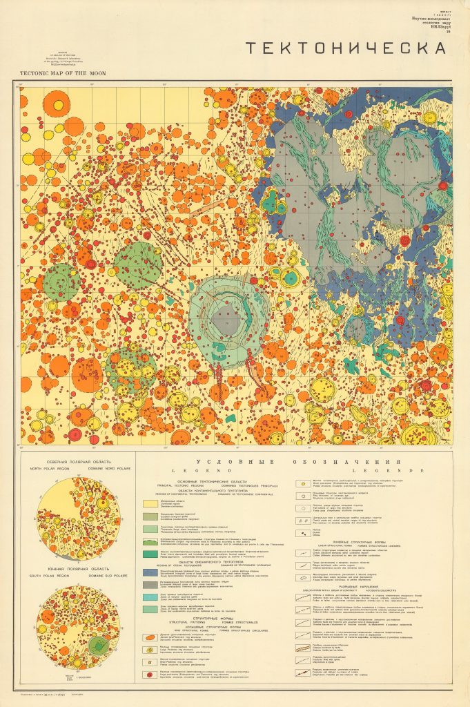 Tectonic map of the Moon (1969)